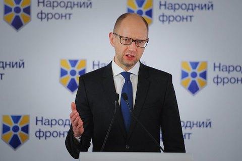 """""""Народний фронт"""" не висуватиме своїх кандидатів на місцеві вибори"""