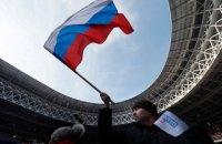 Россия становится удобным врагом