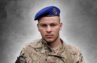 21-річний Сергій Михальчук загинув на Донбасі, прикриваючи товариша за службою