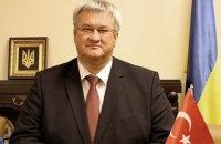 Зеленський звільнив посла України в Туреччині