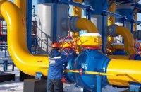 """""""Газпром"""" выполняет заявку """"Нафтогаза"""" на поставку оплаченного газа лишь на 40%"""