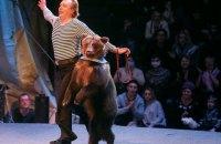 На манежі: чи місце тваринам в українських цирках