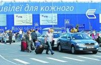 """В """"Борисполе"""" появилась единая служба такси"""