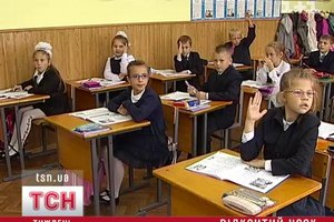 На українських школярах тестують спецметодики навчання