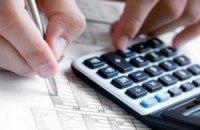 Кабмин предложил отменить 13 налогов