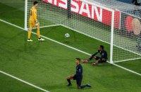 """""""Реал"""" впервые за 15 лет в матче Лиги Чемпионов не нанес ни одного удара в створ ворот соперника"""