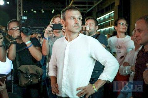 Святослав Вакарчук знову йде з Верховної Ради