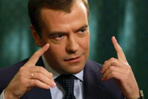 Медведев: Украина отвечает по займу всем достоянием страны