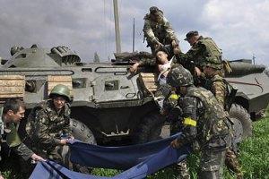 У зоні АТО вісім українських військових отримали поранення