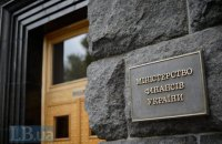Україна виплатила 75 млн доларів за російським кредитом