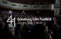 Кинофестиваль в Гетеборге: Пограничные истории