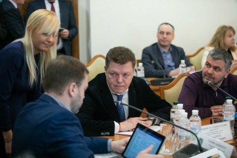 """У """"Голосі"""" заявили про спробу """"Слуги народу"""" взяти під повний контроль обрання голови ДБР"""