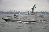 Кораблі РФ здійснили провокацію щодо українських катерів в Азовському морі