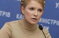 Тимошенко подаст в суд на ЦИК