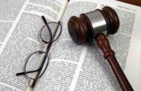 Закон о судоустройстве вступил в силу
