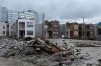 """Ураган """"Сэнди"""": число погибших в США возросло до 94 человек"""