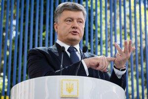 Сьогодні Порошенко відвідає Донецьку область