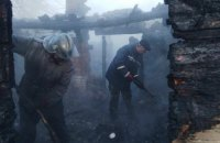 В Житомирской области при пожаре в частном доме погибли двое детей
