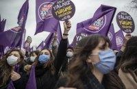 Туреччина вийшла зі Стамбульської конвенції, жінки закликають до демонстрацій