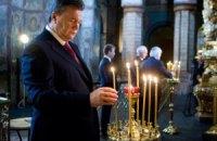 Янукович помолился за Украину