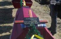 Под Запорожьем похоронили 56 неопознанных бойцов АТО