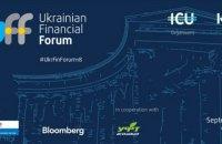 Группа ICU проводит Ukrainian Financial Forum 2018 в Одессе