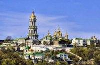 Київрада відмовилася розглядати петицію про передачу Лаври Київському патріархату