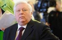 ГПУ пояснила призупинення розслідування проти Пшонки