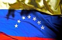 """Сын Мадуро пригрозил """"захватить Белый дом"""""""