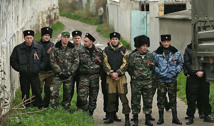 Самооборона Крыма