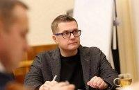 Баканов відкинув звинувачення Рябошапки