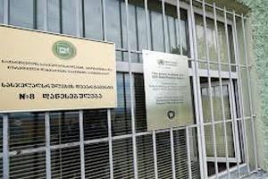 Власти Грузии уволили начальников тюрем