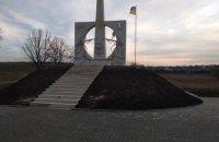 Меморіал «Героям Вовчухівської офензиви»