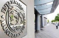 МВФ: діалог з Україною буде продовжено впродовж кількох місяців