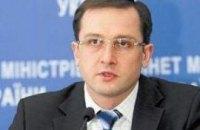 Нафтогаз рассчитывает получить кредит ЕБРР на 350-400 млн. евро