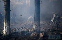 Міліція почала штурм Майдану (трансляція)