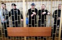 """В РФ снова арестовали обвиняемого по делу """"приморских партизан"""""""