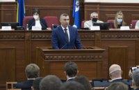 Київрада вимагає від уряду повернути мільярдні борги за пільгові перевезення пасажирів з інших міст