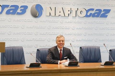 Глава НАПК вынес предписание об отмене контракта с Витренко как незаконного
