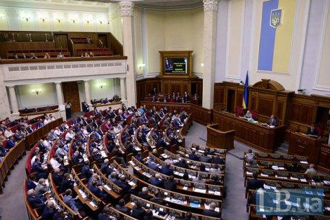 Україна ратифікувала Паризьку кліматичну угоду