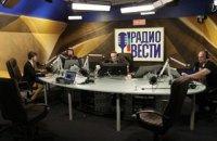 """Нацрада оголосила попередження """"Радио Вести"""" через образливі висловлювання про Майдан"""