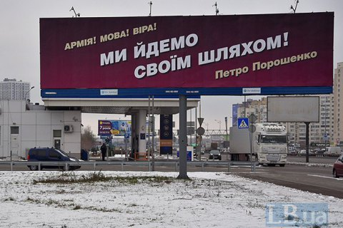 Порошенко витратив на вибори 408 млн гривень, Тимошенко - 164 млн, Зеленський - 86 млн