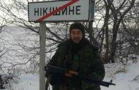 Вернувшийся с Донбасса российский доброволец: Россия поддерживает террор