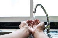 В Украине запустили онлайн-сервис для подключения водоснабжения и реестр водопользователей