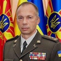 Сирський Олександр Станіславович