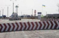 Шістьом узбекам заборонили в'їзд в Україну за відвідування Криму