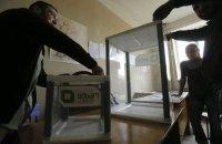Правящая партия получила более 55% голосов на местных выборах в Грузии