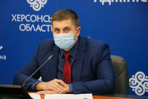 Офис президента определился с новым руководителем Херсонской области