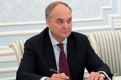 """Новий посол РФ у США заявив про """"конкретні"""" кроки Москви для поліпшення відносин"""