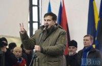 """Саакашвили пригрозил начать """"народный импичмент"""" с 3 декабря"""